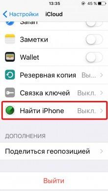 IPhone nu a fost restabilit ce să facă  Cum de a restabili