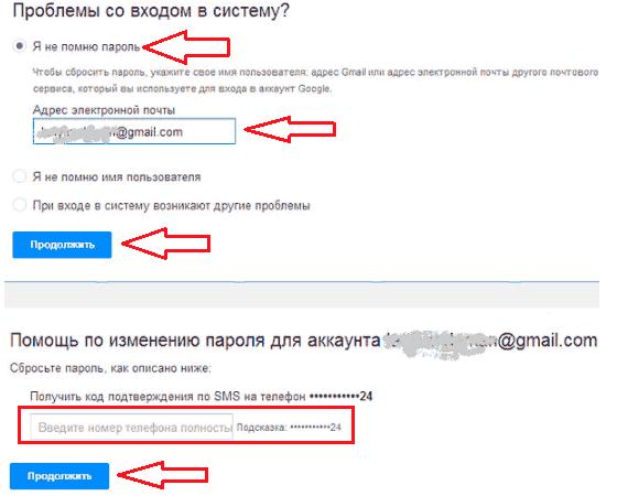Tips Cara Pulihkan Akun Gmail paling mudah