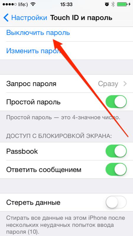 Как сделать если забыл пароль на айфоне  780