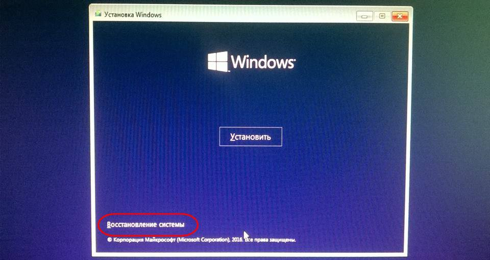 Will system restore recover deleted files windows 10
