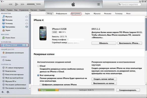 Firmware Iphone Atau Cara Mengembalikan Ios Via Itunes Pemulihan