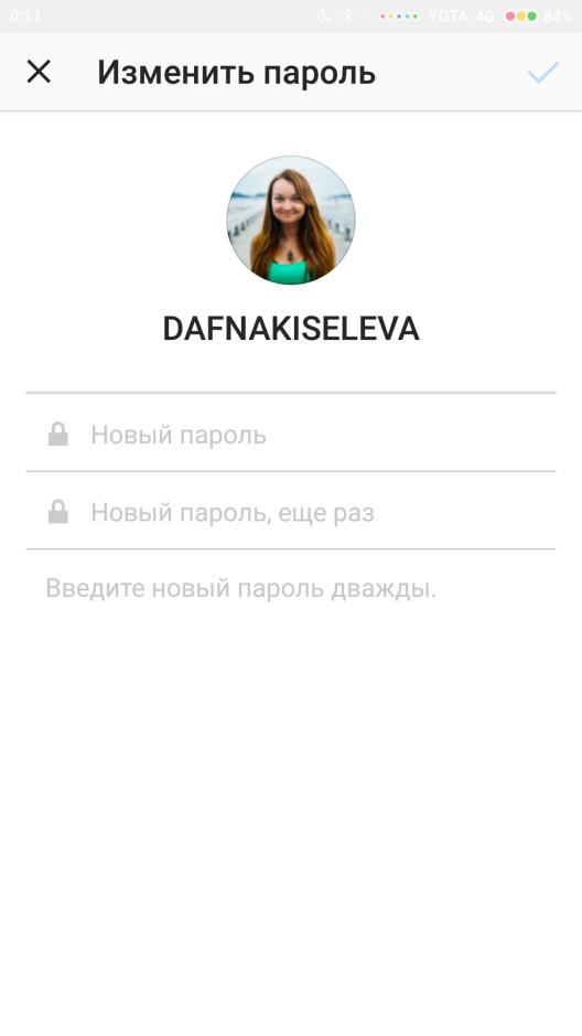 pierderea în greutate conturi instagram să urmeze