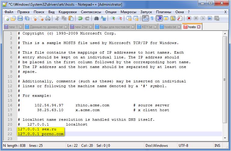 Cara memperbaiki file host