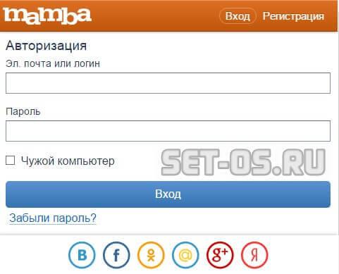 Dating site odnoklassniki