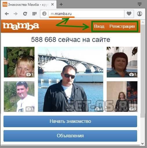 Мамба знакомства аватар знакомства в городе доброполье через вк