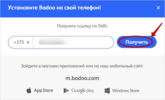 Badoo Lite APK - Download app Android (free)