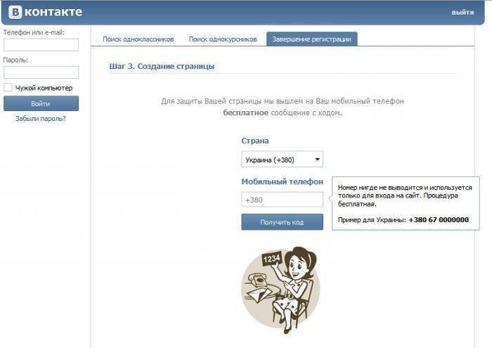 spermu-popi-foto-hhh-vkontakte-sotsialnaya-set-otodral-zhopu