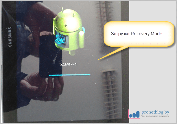 How to open the factory settings for android  How to reset the