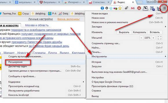 How to make visual tabs in Google Chrome  How to set visual