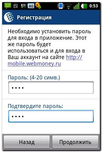 lucrați pe internet cu venituri neoficiale)