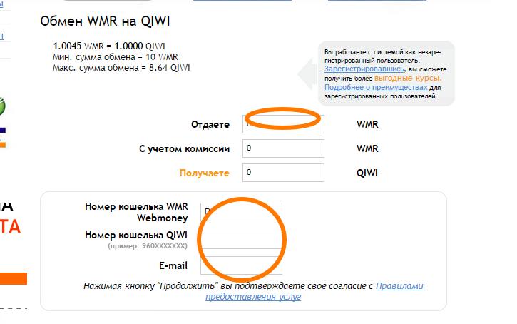 câștigurile pe Internet prin retragerea într- un portofel webmoney)