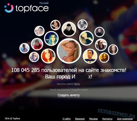 Recenzii ruse de intalniri ale site- ului - dermacos.ro