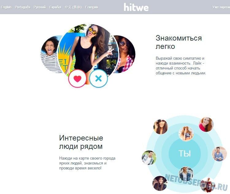 Site ul gratuit de dating pentru adolescent fara inregistrare)