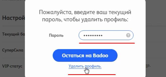 Badoo profil je izbrisan tvoj Idéias: Tvoj