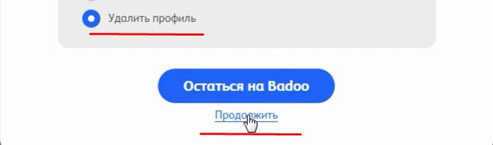 Löschen über app badoo Was Ihnen