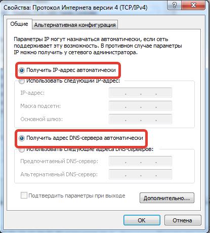 Microsoft Fix it: segédprogram a Windows hibák elhárításához