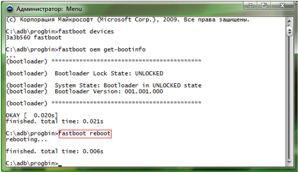 How to unlock a smart phone  Unlocking the bootloader on