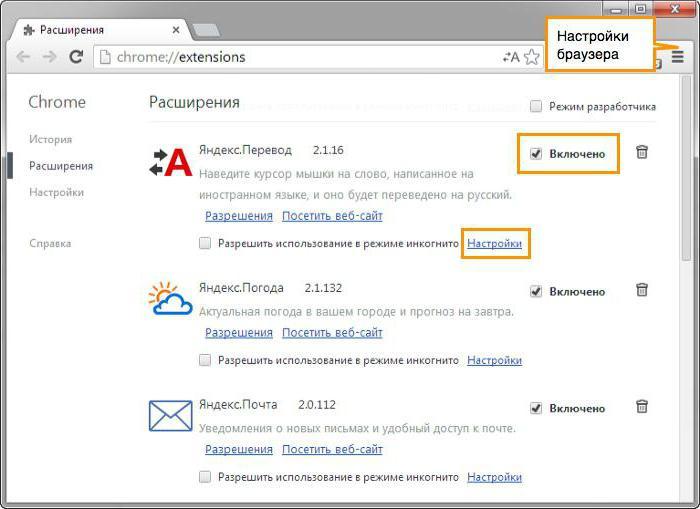 Install Yandex services on the explorer panel  Yandex