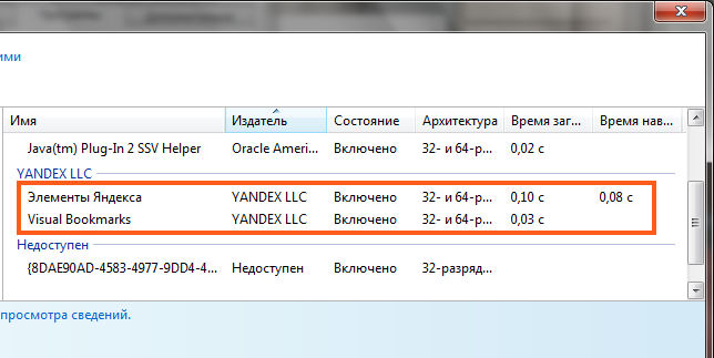 Component elements of Yandex  Yandex Elements are not