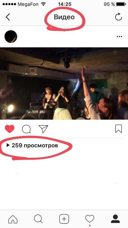 War instagram videos profil sehen auf wer Instagram Profilbesucher